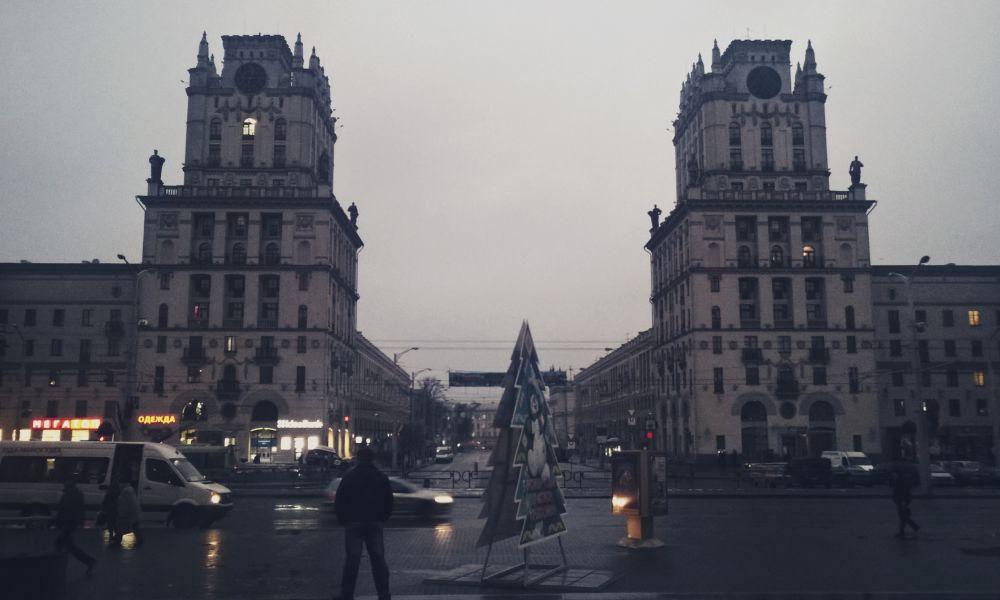 Поездка в Минск (посещение музеев).